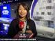 视频-赛艇世锦赛倒计时一周年 上海打造国际赛事之都