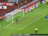 德比:U23门将一扑成名 光鲜背后沃克支招