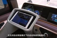 无限接近L4级的自动驾驶的公交小车 厦门金旅星辰