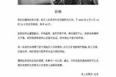 歌手赵英俊因病医治无效去世 享年43岁