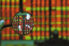 資本市場吸金效應爆棚 2月非銀存款增至1.6萬億元