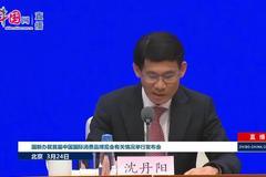首屆消博會為何被寫進《政府工作報告》 ?海南副省長這樣說