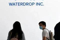 水滴5月7日登陸紐交所 基石投資者已認購2.1億美元