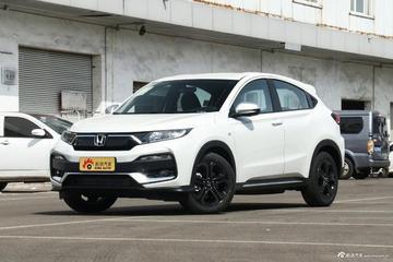 只买适合不买贵,关键性价比超高本田XR-V最高优惠1.62万