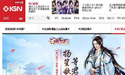 IGN中国网站上线 内容也将通过社交媒体分享