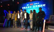 圣灵游戏主机发布会在京举行 游戏玩家的超强体验