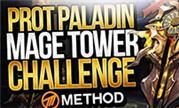Method会长上阵:魔兽7.2防骑神器外观挑战视频