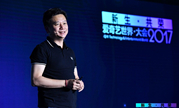 爱奇艺联席总裁徐伟峰:深化布局影游互动打造影游新生态