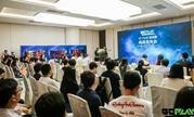 GC PLAY游戏展新闻发布会于广州隆重召开