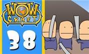 爆笑魔兽系列动画38集:见识下高端又暴力的玩家