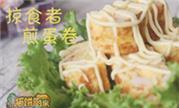 魔兽猫饼厨房烹饪栏目:地狱火半岛掠食者煎蛋卷