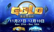 黄金世俱杯《风暴英雄》项目中国解说阵容公布
