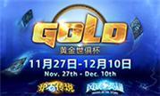 黄金世俱杯《炉石传说》项目中国解说阵容公布