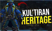 魔兽8.0新同盟种族库尔提拉斯传承护甲视频预览