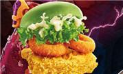 休闲吃家体验魔兽世界与德克士联动 绿帽子汉堡