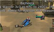 魔兽8.0外服武器战Bajheera战猎牧3V3竞技场视频