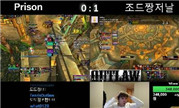 魔兽8.1争霸艾泽拉斯:韩服大秘境小比赛视频 #1
