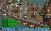 魔兽8.1测试服:达萨罗之战八号风暴之墙阻击战