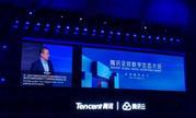 腾讯刘炽平:扎根消费互联网,拥抱产业互联网
