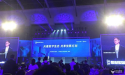 腾讯高级执行副总裁汤道生:三趋势促进产业进化