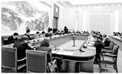 全国人大常委会委员建议未成年人网游须审批才能上线