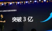 QQ All in小游戏:目标年流水20亿,春天又来了?