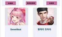 韩国游戏市场产品买量洞察分析