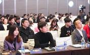 第六届金茶奖颁奖典礼暨游戏茶馆CEO年会落幕
