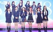 完美世界游戏发布年轻化品牌战略 SNH48惊喜现身