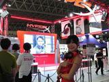 HyperX家用主机游戏周边 梅原大吾等选手助阵