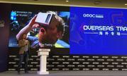GMGC北京海外专场 优化您的VR游戏性能