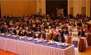 2017中国游戏产业发展研讨会在绍兴上虞隆重召开