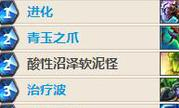 炉石传说娱乐卡组推荐:青玉进化萨and海鲜贼