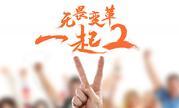 一起二!Y2Game两周年行业公开课即将截止报名