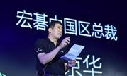 宏碁新品火力全开 尖端黑科技炫爆新品发布会