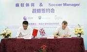 疯狂体育签约国际IP爆款游戏Soccer Manager登陆中国