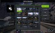 GeForce Experience新技能解锁 你需要了解这些功能