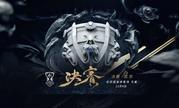 英雄联盟S7中国队失利会造成什么影响?