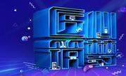 2017年度中国游戏产业年会开启报名