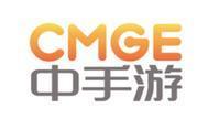 中手游倾情赞助2017年中国数字娱乐产业年度高峰会