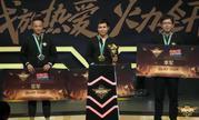 《火影忍者》WGC精英赛落幕  真阿童木叶实力夺冠