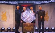 2017 CHINA TOP国家杯电子竞技大赛全球总决赛正式开赛
