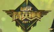 WGC精英赛王者荣耀决赛 SDK2:0力挫TBG获得季军