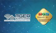 MGEA携手澳门娱乐设备厂商会举办2017澳门娱乐展高峰论坛