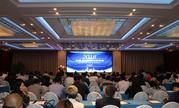 全国上网服务行业年会第三届中国电子竞技娱乐大赛举办