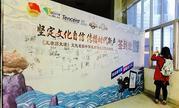 《王者历史课》文化名家中华优秀传统文化大讲堂落地武汉大学