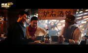 春哥、老毕、啦啦啦演绎最酷炫的炉石宣传片