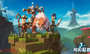 《我的起源》被评为2018年美国E3展最迷人MMO游戏