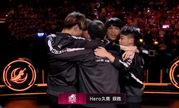 2018王者荣耀KPL职业联赛总决赛 Hero久竞最终夺冠