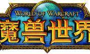 暴雪社区英雄招募令正式开启!